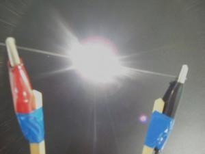 Arco eléctrico